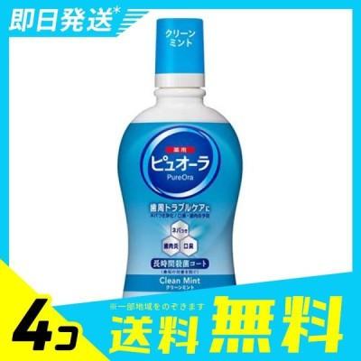 薬用ピュオーラ 洗口液 クリーンミント 420mL 4個セット