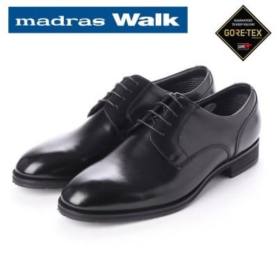 マドラスウォーク madras Walk ゴアテックス 外羽根 プレーントゥ ビジネスシューズ 防水 (nesh) (新品)
