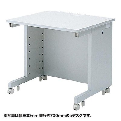 サンワサプライ eデスク(Wタイプ) ED-WK7575N デスク 机