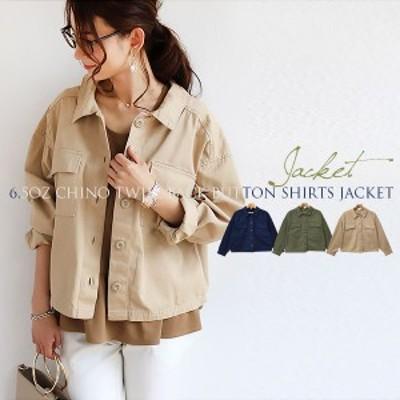 シャツ ジャケット レディース おしゃれ 春 メール便c 送料無料 コットンツイル オーバーサイズ 長袖 背中ボタン 綿100%