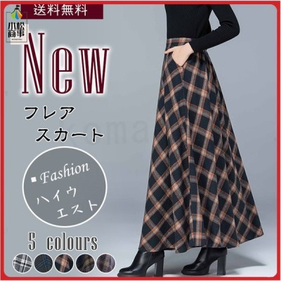 Aライン 厚手 女性らしい チェック柄 ウエストゴム  ロング丈 ファッション 体型カバー  レディース ゆったり 動きやすい
