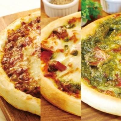 送料無料「芦屋ファイブミニッツ・ミーツ 3種のピザセット」キーマカレーピザ 地中海野菜ピザ ジェノベーゼピザ お取り寄せ グルメ