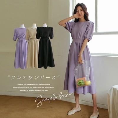 [韓国ファッション]ウエストマークフレアワンピース