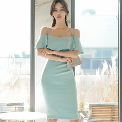 キャバ ドレス キャバドレス キャバワンピ キャバ衣装 ワンピース パーティードレス オフショル ストラップ デコルテ フリル 華奢 爽やか