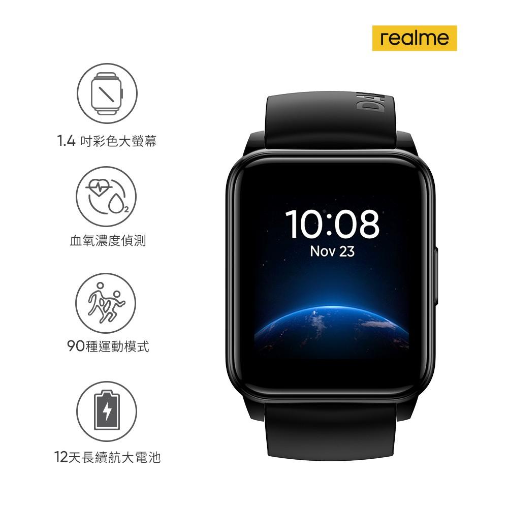 realme Watch 2 運動血氧智慧手錶【預購】