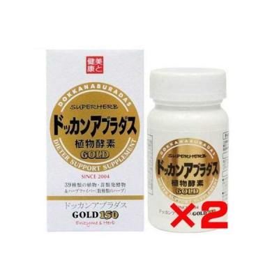 【送料無料】ドッカンアブラダス GOLD (150粒入) 2個セット【正規品】