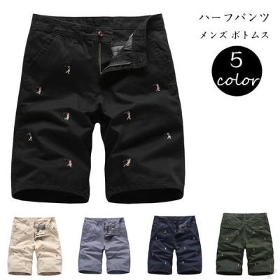 ハーフパンツ メンズ ボトムス 送料無料 夏 半ズボン 夏用パンツ ショートパンツ クロップドパンツ 7分丈 短パン 涼しい