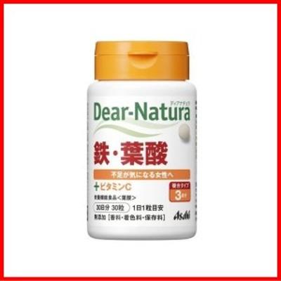 アサヒ Dear-Natura(ディアナチュラ)鉄・葉酸 30粒(30日分)
