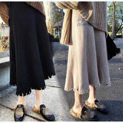 2020秋冬新作 スカート 無地 デザイン ニット スカート ロングスカート 着痩せ レディース ニット スカート 体型カバー Aラインスカート ロング丈 2色