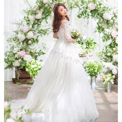 ウェディングドレスAライン 結婚式 二次会 花嫁 プリンセスドレス 白ドレス ロングドレス 披露宴 挙式 演奏会 新婦ドレス 袖ありトレーン パーティードレス40代