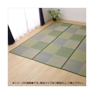 い草花ござカーペット 『DXピーア』 ブルー 団地間2畳(約170×170cm) 4323922 (APIs)