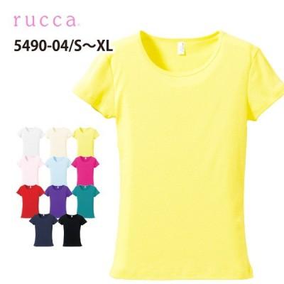 フライスTシャツ レディース 無地 半袖 rucca ルッカ 6.2オンス CVC フライス Tシャツ 5490