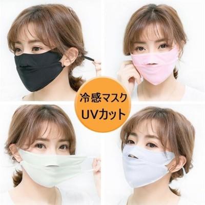 マスク 冷感 3枚セット 夏用 サマー 冷感マスク レース 通気性 UVカット レディース 布マスク ひんやり 涼しい 洗える 息苦しくない 繰り返し使える