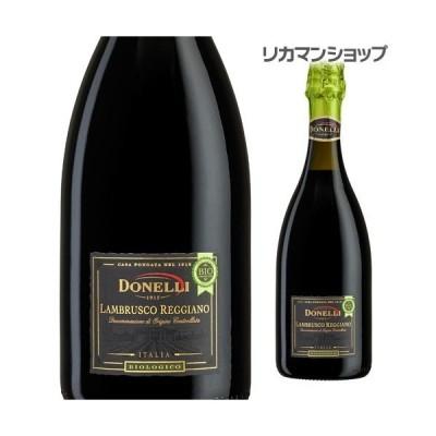 スパークリングワイン ドネリ ランブルスコ レッジャーノ ビオ アマービレ 750ml やや甘口 イタリア 自然派ワイン ヴァンナチュール 長S