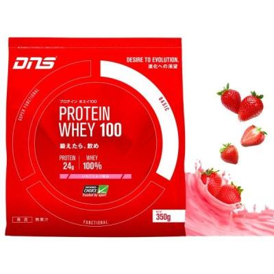 DNS 安い 激安 プロテイン ホエイ100 いちごミルク風味 350g