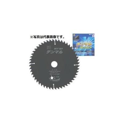 ハウスビーエム DM-14746 オリジナルブランドチップソー (木工用) チップソー 【511786】