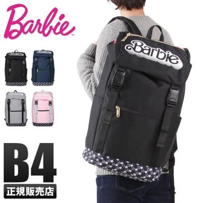 【在庫限り】バービー ジェシカ リュック Barbie 57123