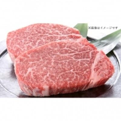 BG41:【数量限定】淡路牛 ヘレステーキ 300g
