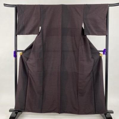 大島紬 名品 証紙 縞 泥染 濃紫 袷 身丈161cm 裄丈65.5cm M 正絹 中古