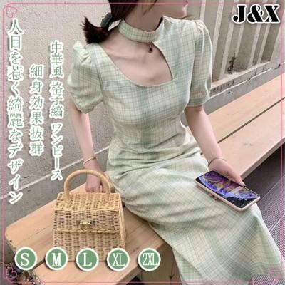 春夏新品激安チャイナドレス早割SALE人気商品2020年夏新型チェックドレス中国風ヴィンテージスリムフィットの改良版半袖ワンピース