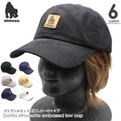 キャップ メンズ レディース 帽子 ゴリラ シルエット 型押し ローキャップ メンズ レディース 男女兼用 ロゴ つば付き ぼうし 夏 人気 メール便送料無料