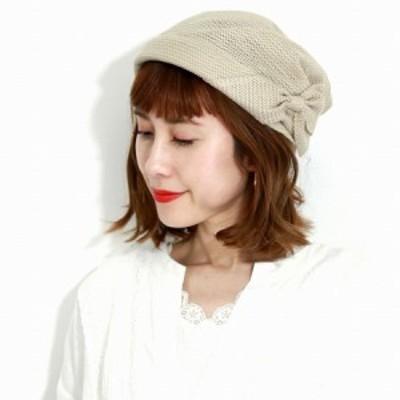 レディース ターバン 帽子 春夏 麻100% ニット 春用 夏用 吸湿性の高い生地 ベージュ 婦人帽子 ミセスハット ニット帽 フリーサイズ 40代