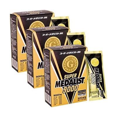 MEDALIST スーパーメダリスト9000 顆粒 500mL用 11g×8袋入 3個セット 箱なし 全国送料無料 ポイント10倍