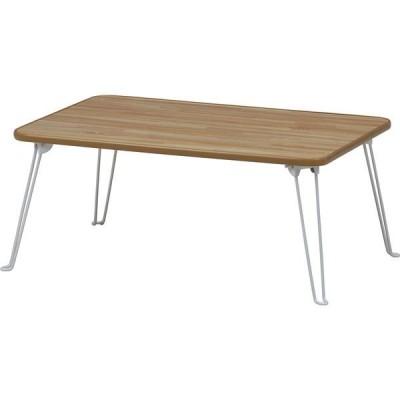 ちゃぶ台 ナチュラル/ホワイト 幅75cm CB-7550F-NA (テーブル) 生活用品 インテリア 雑貨 テーブル ローテーブル[▲][TP]