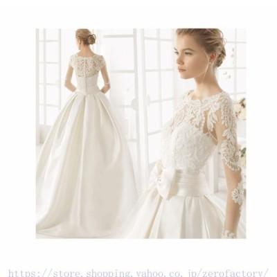 高級ウェディングドレス結婚式ドレス花嫁ドレスパーティードレスAラインドレストレーン超豪華なトレーンドレスマーメイドレ二次会