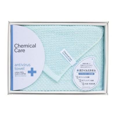 ケミカルケア 抗ウイルスタオル TCC2505103