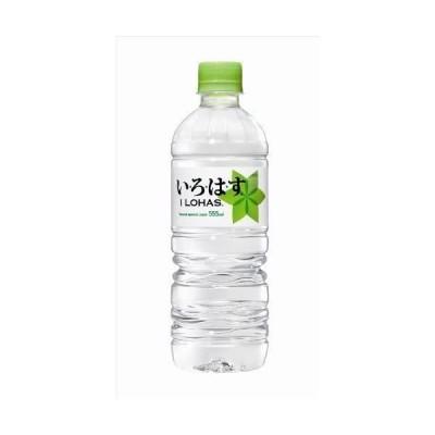 コカ・コーラ い・ろ・は・す 天然水 555mlPET×24本×2ケース(4902102091862-ccw2)