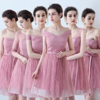 パーティードレス 結婚式 袖あり ワンピース ドレス 大人 ピアノ 記念日 イベント 着やせ パーティー 忘年会 女子会 6タイプ ピンク色