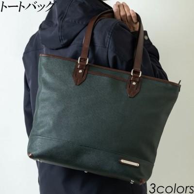 INNFITH トートバッグ メンズバッグ ビジネスバッグ かばん 鞄 高級 大人仕様 サフィアーノ 本革 合成皮革 日本製 ブラック 黒 グリーン ネイビー
