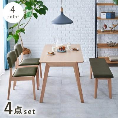 【4点セット/ダークブラウン/グレー】ダイニングセット テーブル チェア ベンチ リビング ダイニング 北欧 食卓 机 椅子 カフェ風 ダイニングベンチ 4人用