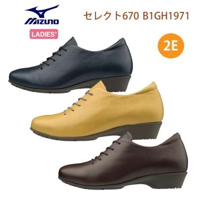 ミズノ レディース ウォーキングシューズ セレクト670 2E B1GH1971 MIZUNO SELECT670 靴 天然皮革