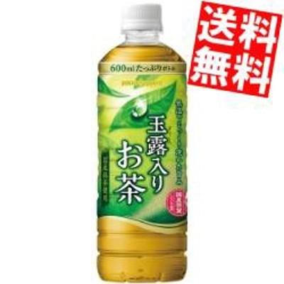 【送料無料】ポッカサッポロ 玉露入りお茶 600mlPET 24本入 [緑茶][のしOK]big_dr