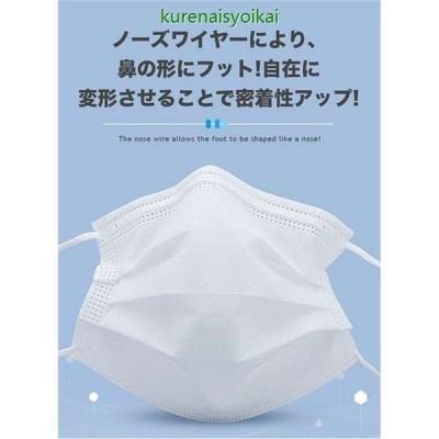 50枚セット子供用マスクマスクキッズ用使い捨て粉塵不織布マスク3層ライプPM2.5快適通気性拔群返品不可花粉風邪対策!