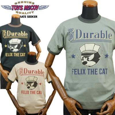 トイズマッコイ TOYS McCOY Tシャツ FELIX THE CAT「DURABLE ONE STAR」TMC2137