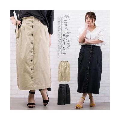 【クレット(大きいサイズ)】 フロントボタンナロースカート レディース ベージュ 3L clette