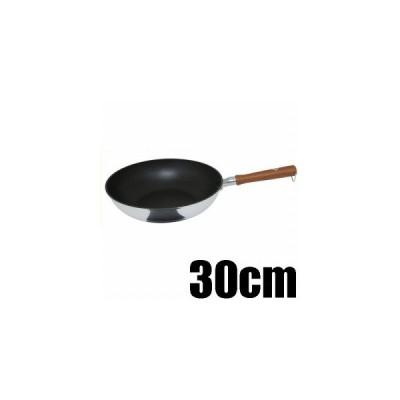 ウルシヤマ金属 日本製 匠技 いため鍋 30cm