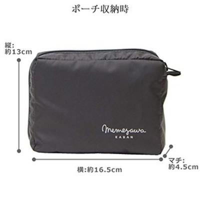 [目々澤鞄] memezawa kaban レインカバー リュック雨カバー ビジネスバッグ対応 3wayリュック ビジネスリュック 2235 ブラック(10)