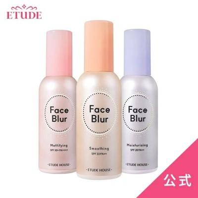 化粧下地 フェイスブラー 公式 エチュードハウス ETUDE 韓国コスメ