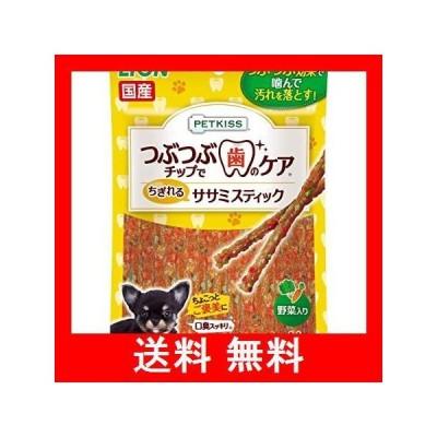 ライオン (LION) ペットキッス (PETKISS) PETKISS つぶつぶチップで歯のケア ちぎれるササミスティック 野菜入り 60g