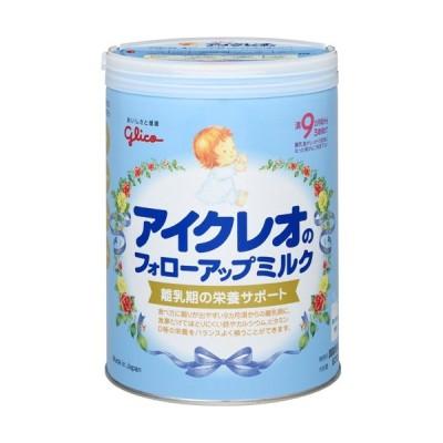 アイクレオのフォローアップミルク満9ヶ月頃から(820g)栄養サポート ベビー食品【A】