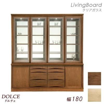 リビングボード 幅180 奥行47.5 高さ195 クリアガラス DOLCE ドルチェ 開梱設置 送料無料 viventie ヴィヴェンティエ