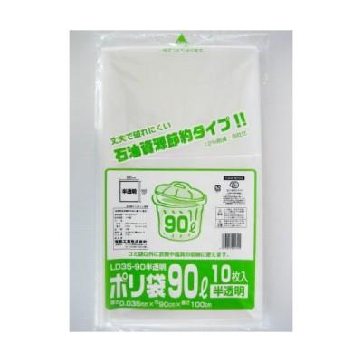 福助工業 ポリ袋 LD35-90 半透明 90L