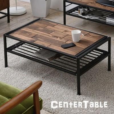 センターテーブル 天然木 テーブル ローテーブル リビングテーブル