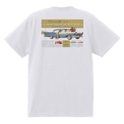 アドバタイジング フォード 880 白 Tシャツ 黒地へ変更可 1957 フェアレーン エドセル ランチェロ f100 ビクトリア