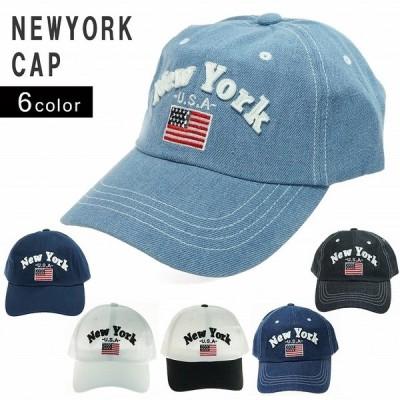 キャップ 帽子 メンズ レディース 大きい ベースボールキャップ 刺繍 デニム キーズ Keys-T960