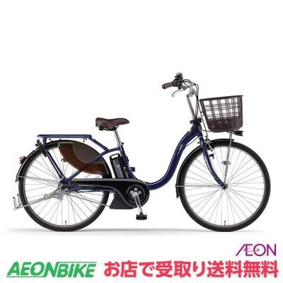 【お店受取り送料無料】 ヤマハ (YAMAHA) PAS ウィズ With 2020年モデル 12.3Ah ノーブルネイビー 24型 PA24W 電動自転車